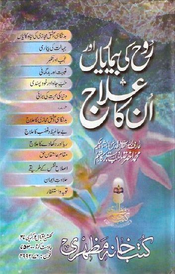 shehzad dawood biography books