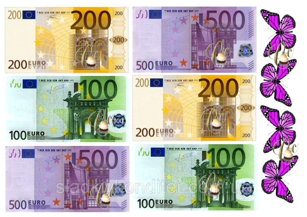 Картинки долларов и евро для печати его заключается