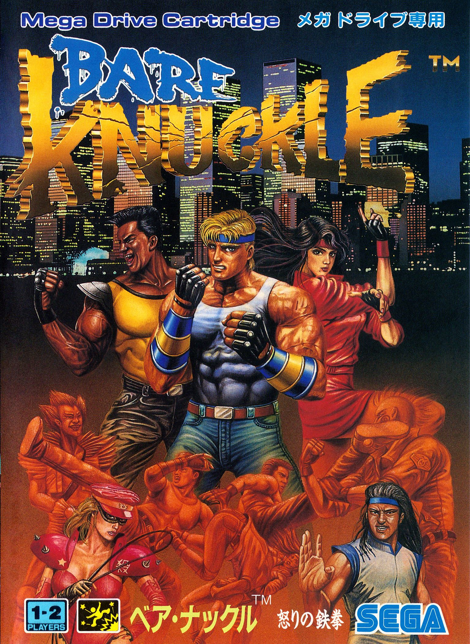 50 Games Like Streets of Rage for PC Windows
