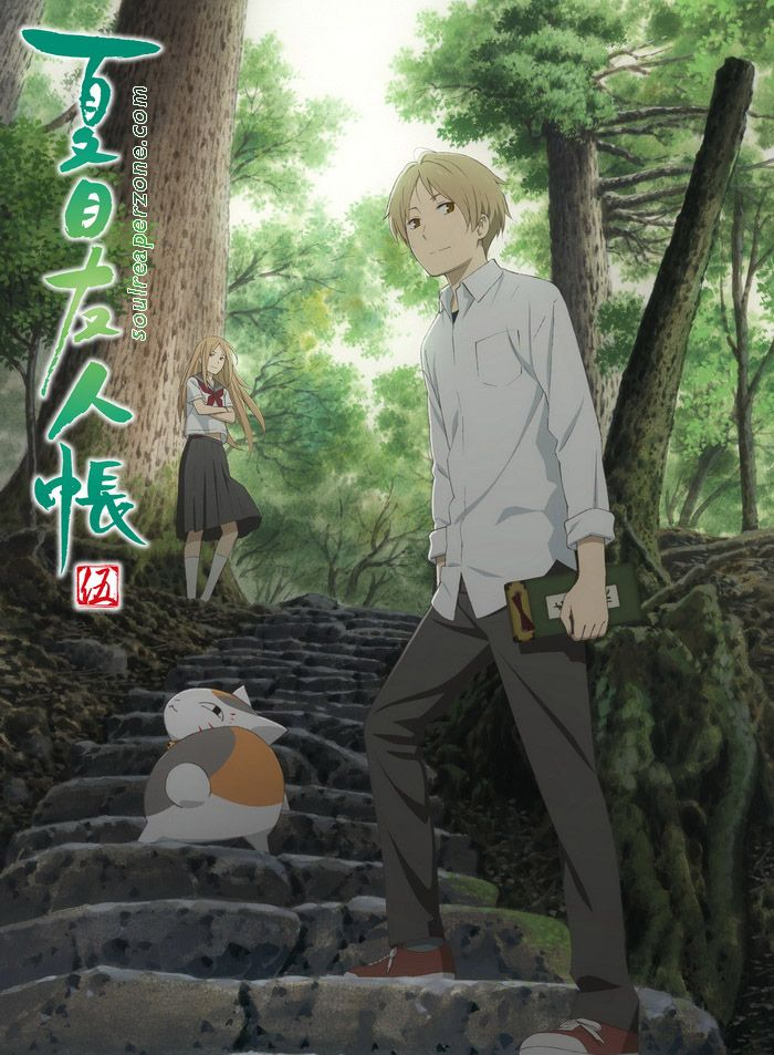Natsume Yuujinchou Go Bluray [BD] (With images) Friend