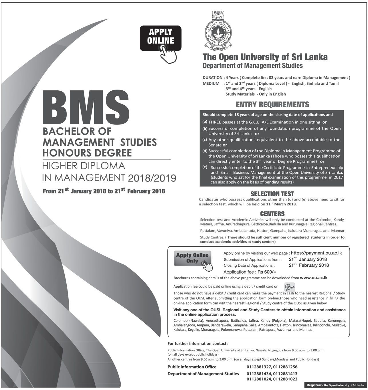 Bachelor Of Management Studies Honours Degree Higher Diploma In Management 2018 2019 The Open Universit High Diploma University Management Honours Degree