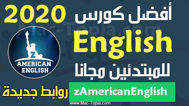 تحميل تطبيق ذا امريكان انجلش Zamericanenglish تعليم اللغة الانجليزية من الصفر ماك توبيا Calm Artwork Keep Calm Artwork Calm