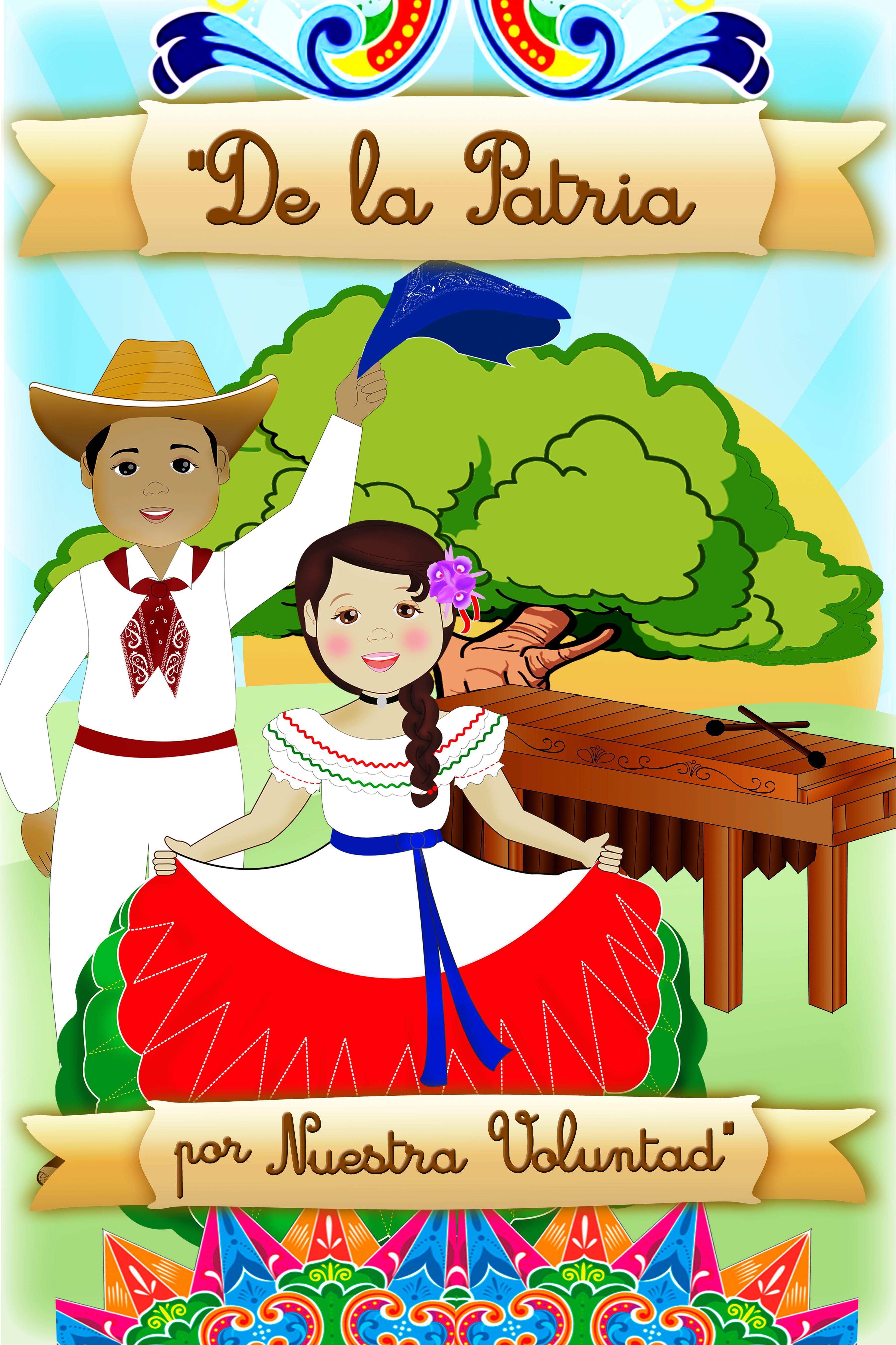 Efemerides Celebracion Anexion De Guanacaste Mexican Art Country Crafts Pura Vida