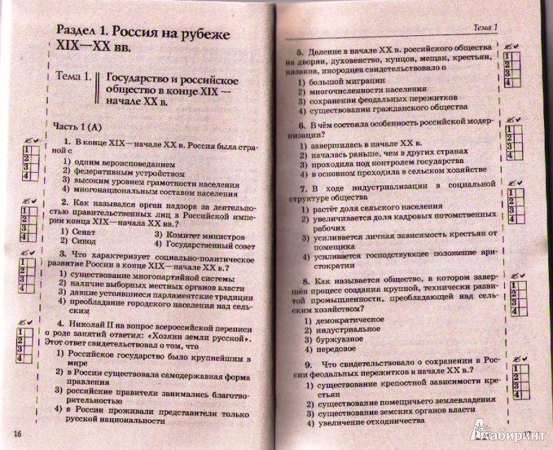 Олимпиада по русскому языку 6 класс олимпус осенняя сессия ответы на задания