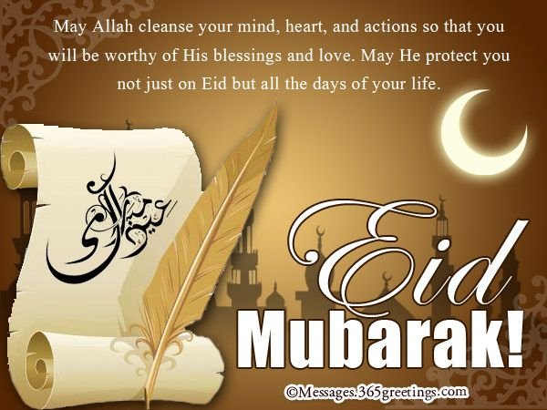 Happy Eid Wishes Messages and Eid Greetings | English, Happy eid ...