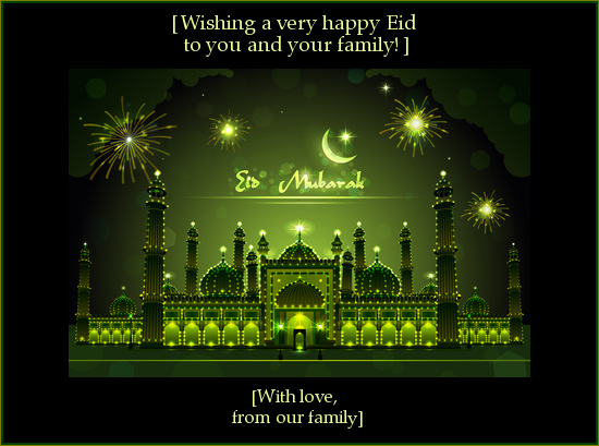 Send Eid Invitation free eCard or greeting EventEvecom Party