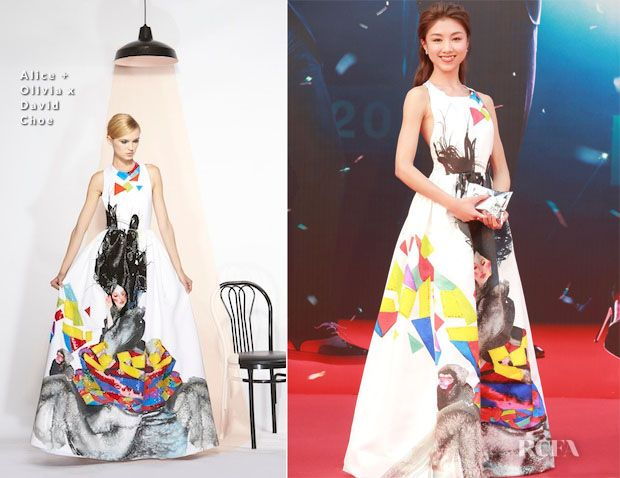 Cherry Ngan In Alice   Olivia – 33rd Hong Kong Film Awards