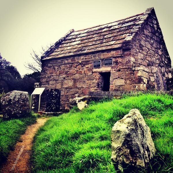 St. Declan's Oratory, Ardmore, Co. Waterford, Ireland, c. 8th century AD