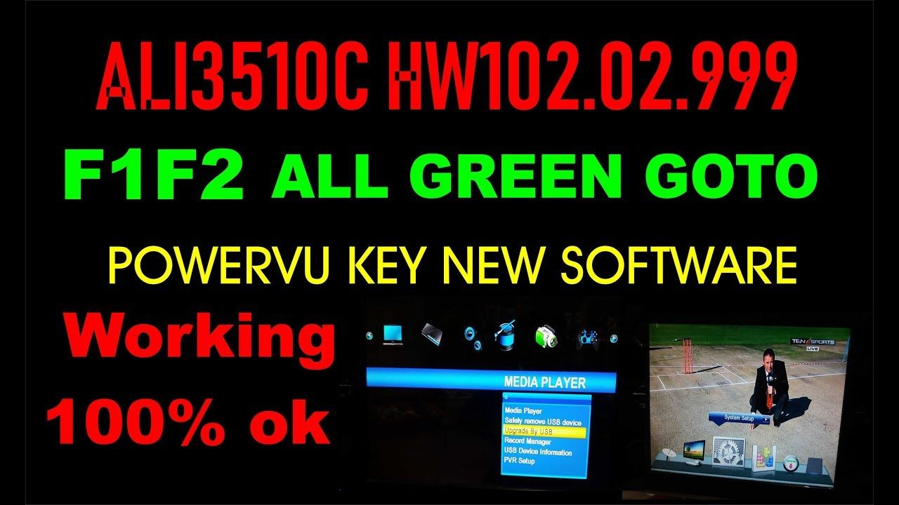 ALI3510C HW102 02 999 POWERVU KEY NEW SOFTWARE 04-07-2018 | Key in
