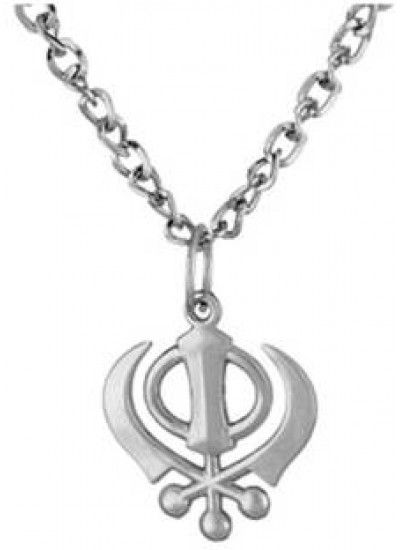 Silver khanda chain pendant khanda pendant onlinekhanda pendant buy designer fashionable khanda sikh pendants for men boy we have a wide range of traditional modern and handmade swivel bar mens pendant online aloadofball Image collections