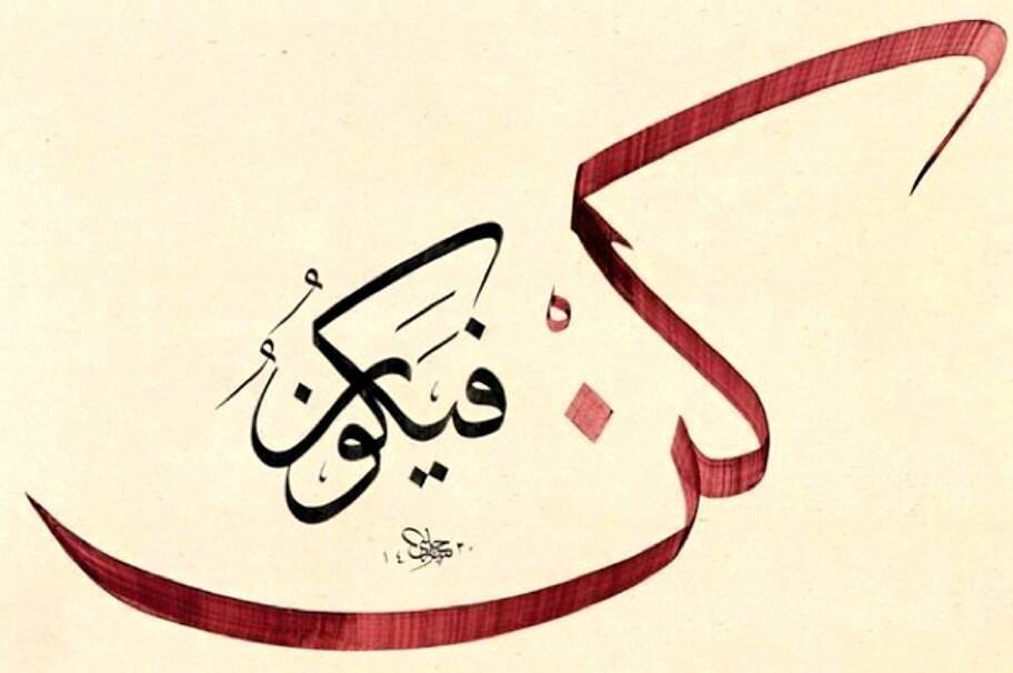 Oguzhan On Twitter Islamic Art Calligraphy Islamic Calligraphy Painting Arabic Calligraphy Painting