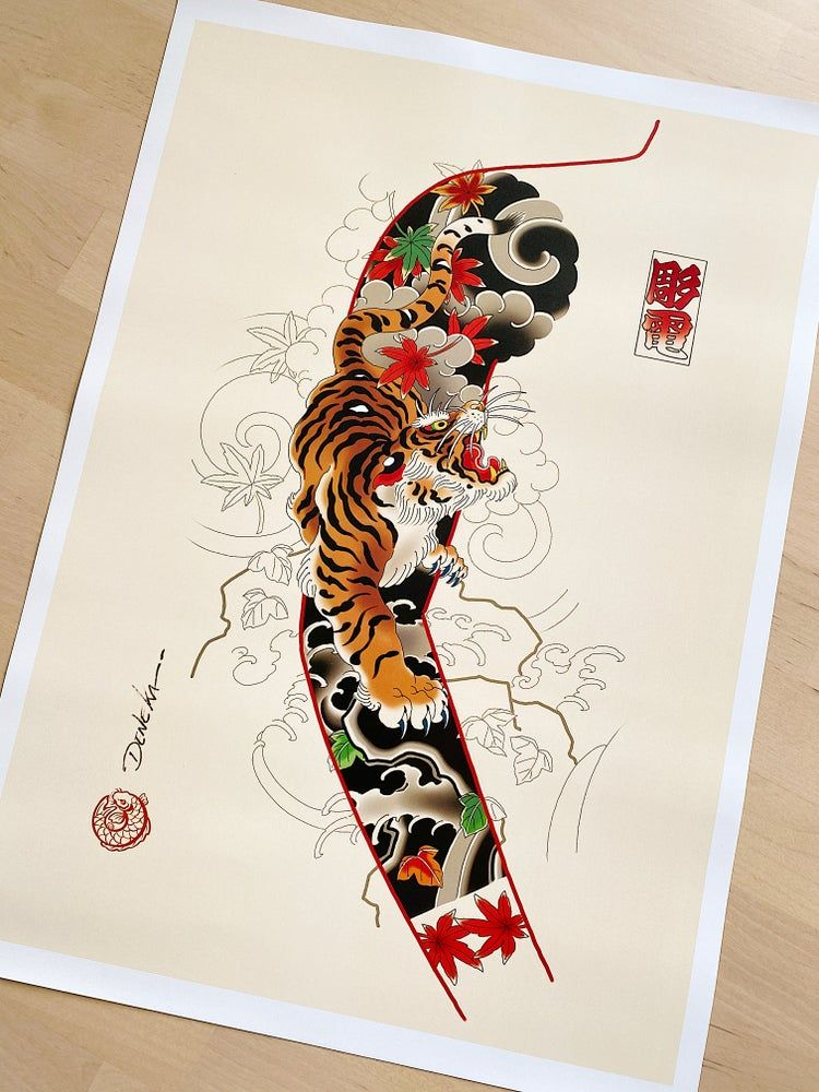 Tiger with momijis sleeve