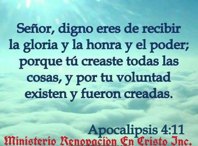1º De Tesalonicenses 5 23 Y El Mismo Dios De Paz Os Santifique Por Completo Y Todo Vuestro Ser Espíritu Alma Frases De Salmos Versículos De La Biblia Biblia