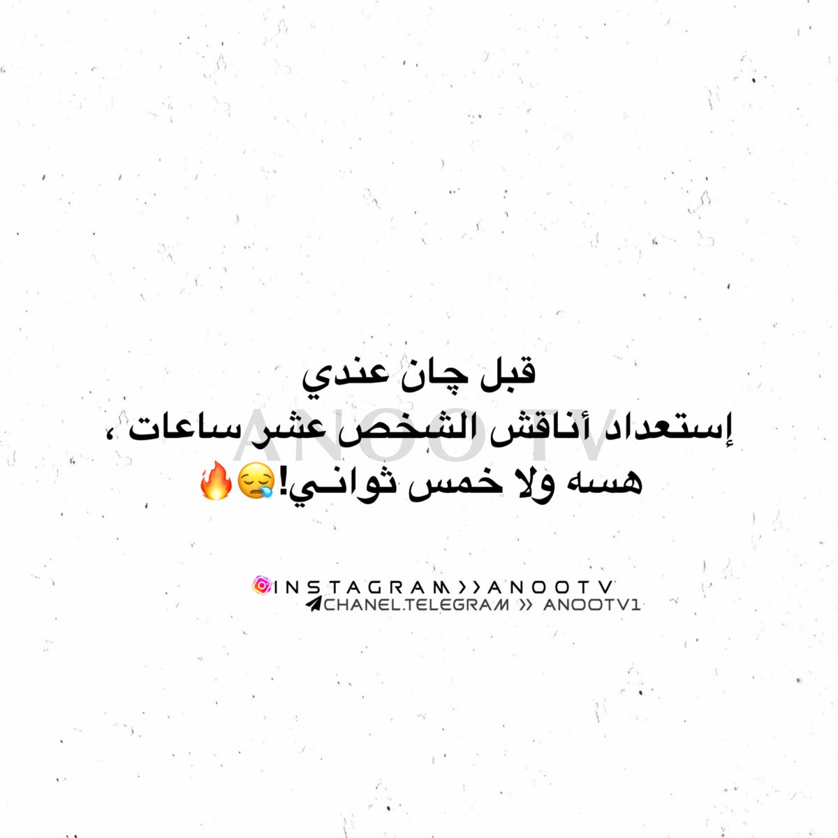 Pin By حنــو On رمزيات Mood Quotes Words Photo Ideas Girl