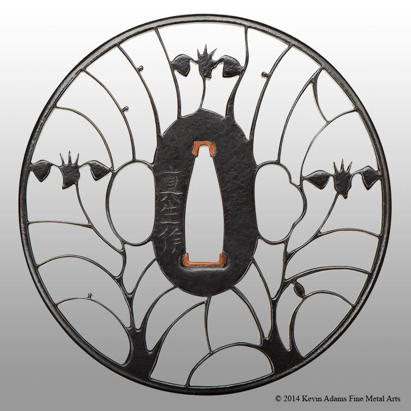 13-10-18 Kyo-Sukashi style tsuba with a stylized motif of irises and dewdrops on grass. Steel plate with copper sekigane. Omote side. Private collection (RM), UK.