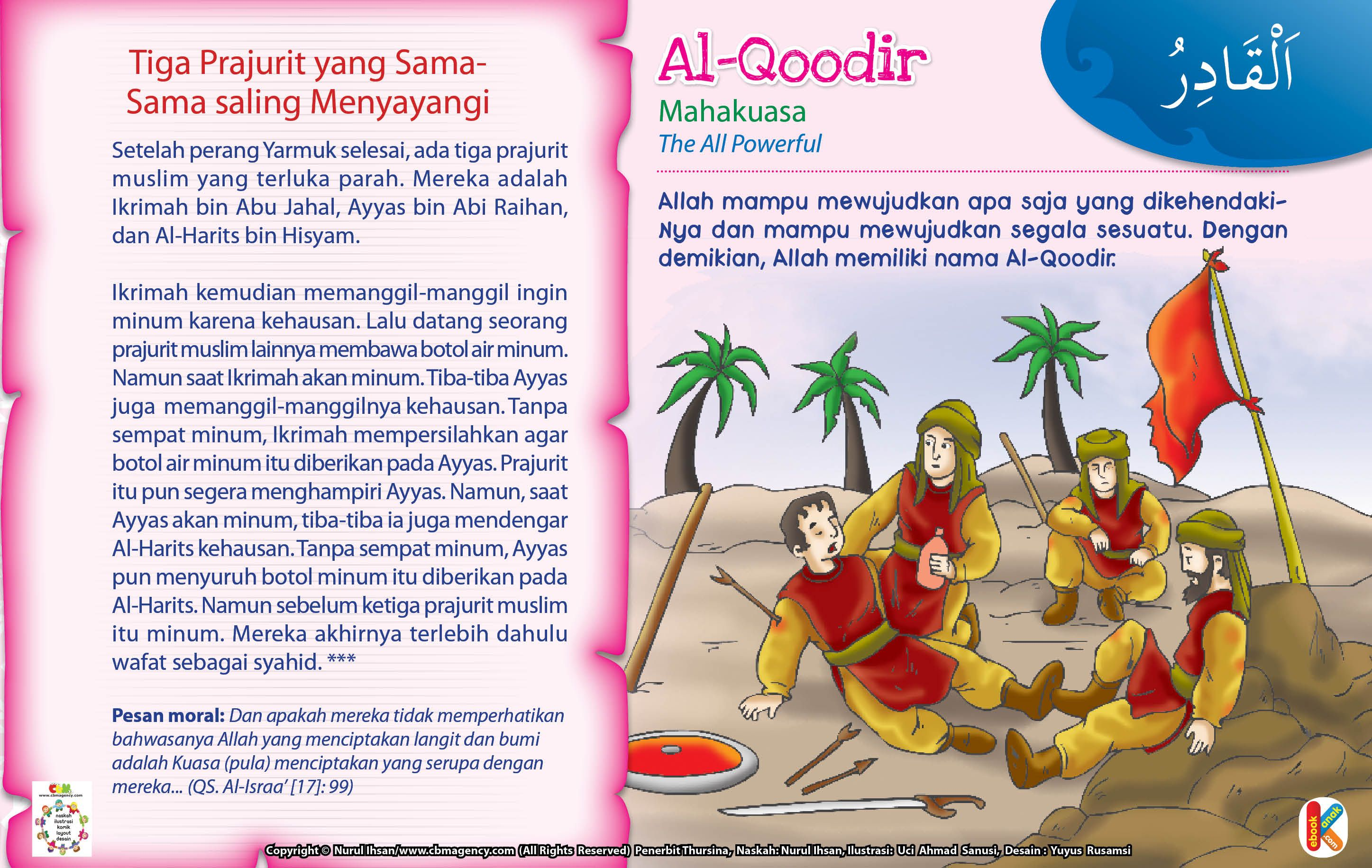Kisah Asma'ul Husna AlQoodir Anak, Buku, Islam