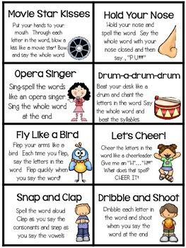 Sight Word Chants Cheers Freebie Sight Words Pinterest Sight