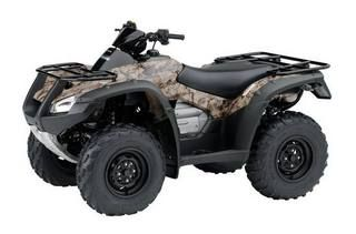 Used Honda Four Wheelers For Sale >> World Of Powersports Inc Search Results 4 Wheeling