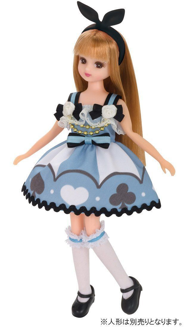 Takara Tomy Licca Doll LW-13 Summer Festival Yukata /<doll not included/> 863434