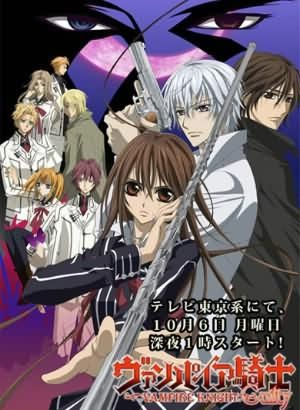 Vampire Knight Guilty Anime Watch Vampire Knight Guilty Episode
