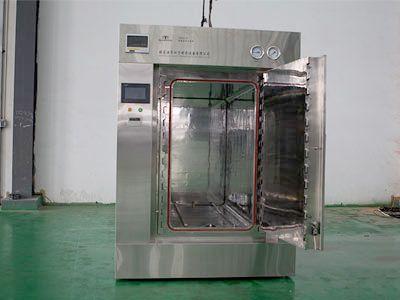Hospital Sterilizers Sterile Autoclave Manufacturing