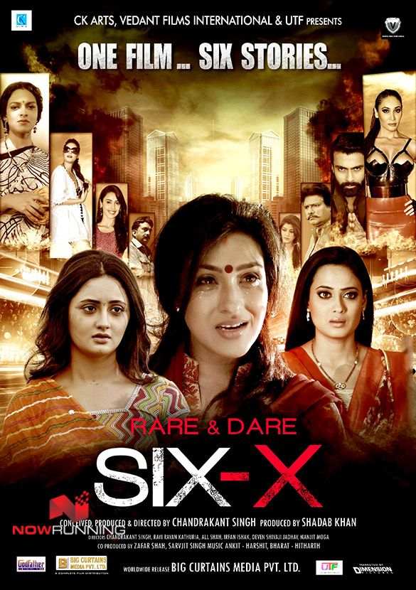 Picture 2 From Six-X  Full Movies In 2019  Free -9122