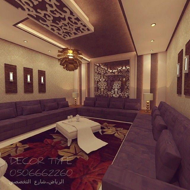 من اعمالنا مجلس نساء نيو كلاسيك Padgram Moroccan Living Room Bar Lounge Living Room