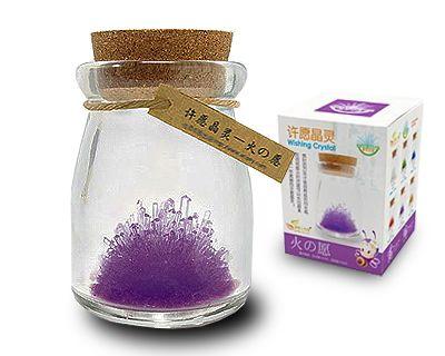 Jard n cultivo cristales m gicos el jard n m gico o cristal del deseo jing ling yu es un - El jardin del deseo pendientes ...