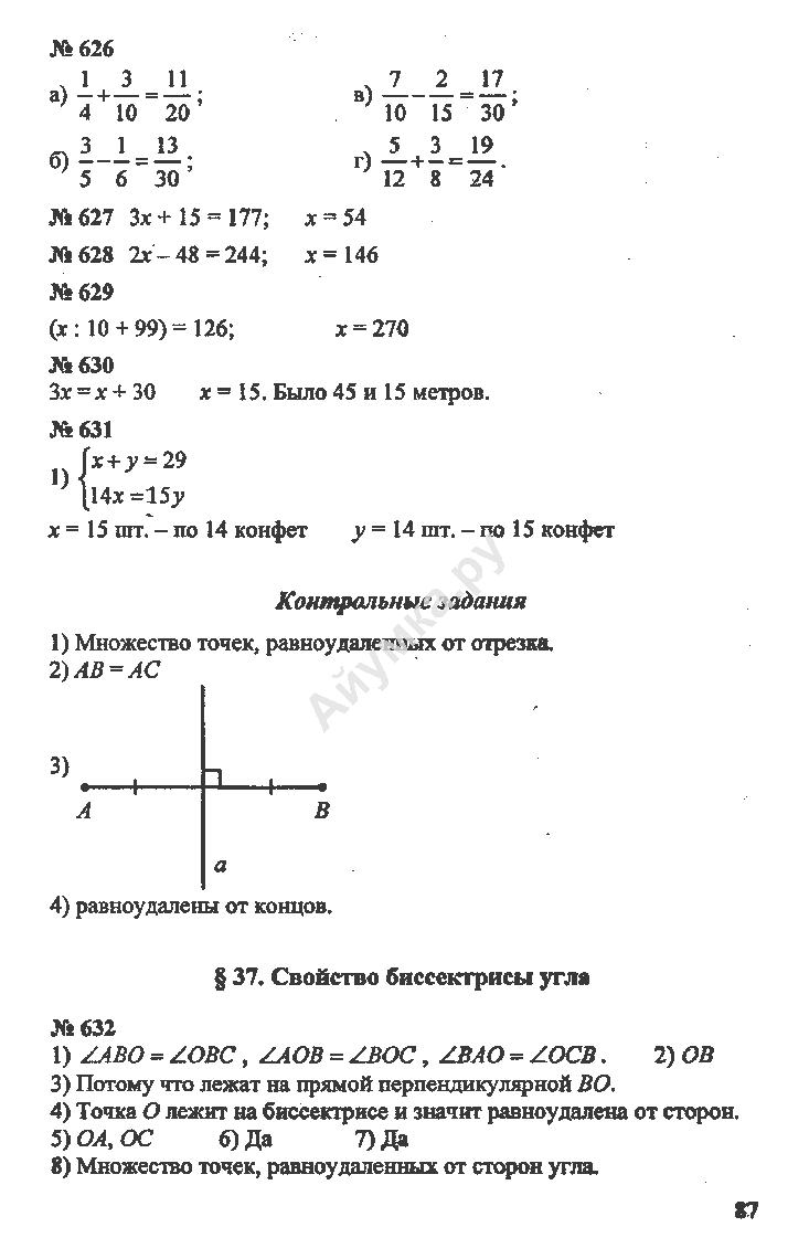 Гдз по русскому языку с.и.львова в.в.львов 6 класс