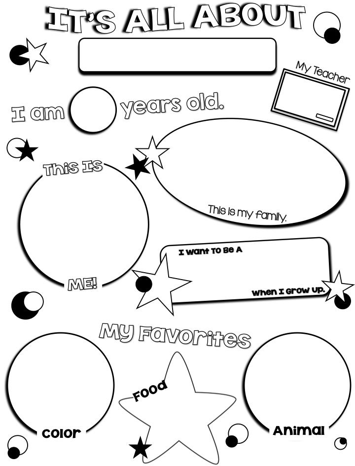 All About Me Template Free Google Search All About Me