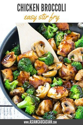 Chicken and Broccoli Stir Fry #healthydinnerrecipesvideos