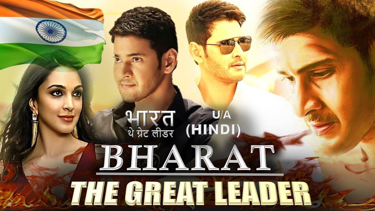 Bharat the great leader 2018 hindi dubbed full movie