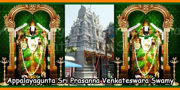 Appalayagunta Sri Prasanna Venkateswara Swamy Temple Timings, Sevas - namakarana invitation template in kannada language