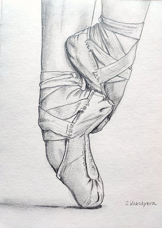En pointe. Pencil drawing by Svetlana Vorobyeva (2019) Pencil drawing by Svetlana Vorobyeva