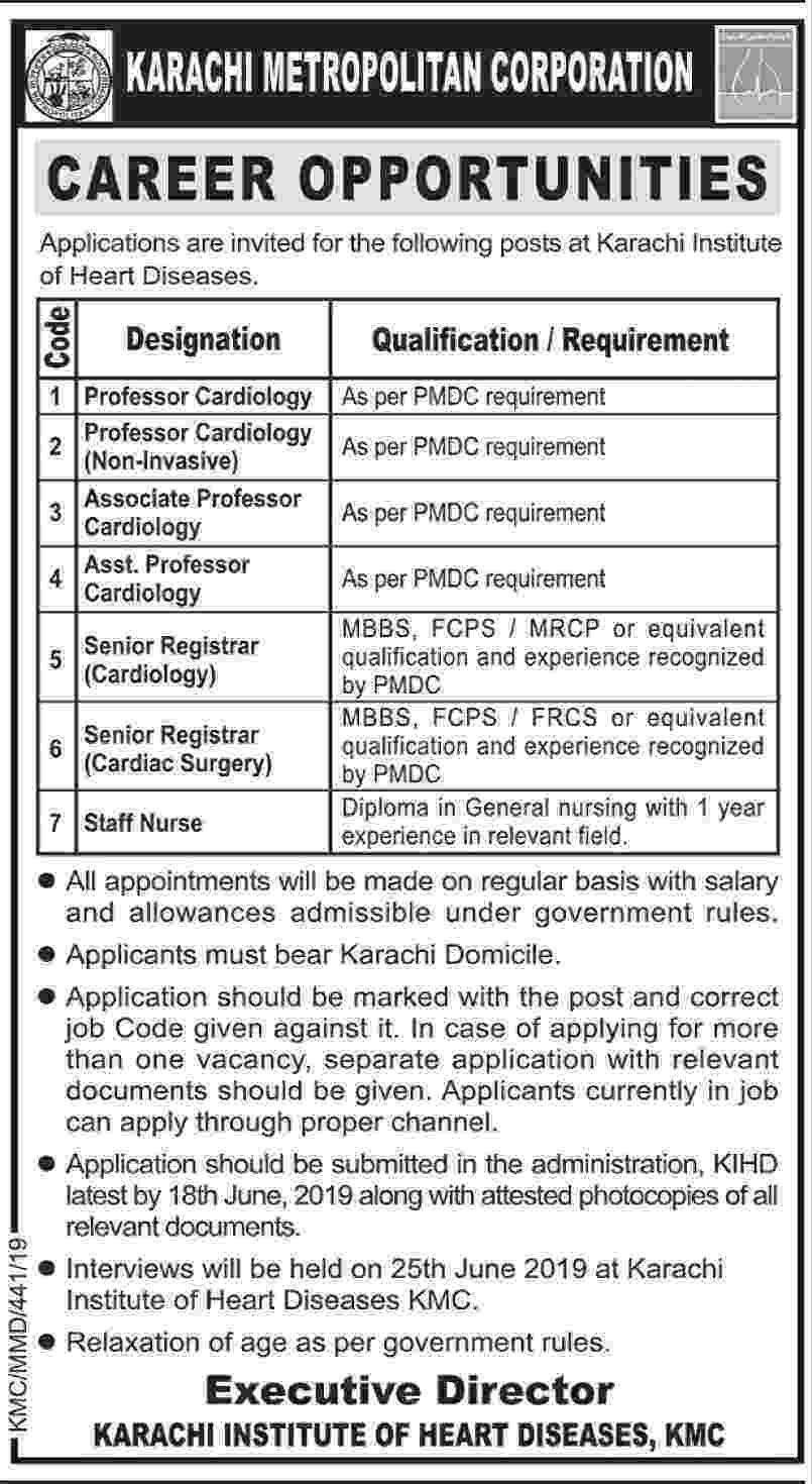 Jobs In Karachi Metropolitan Corporation 31 May 2019 Job