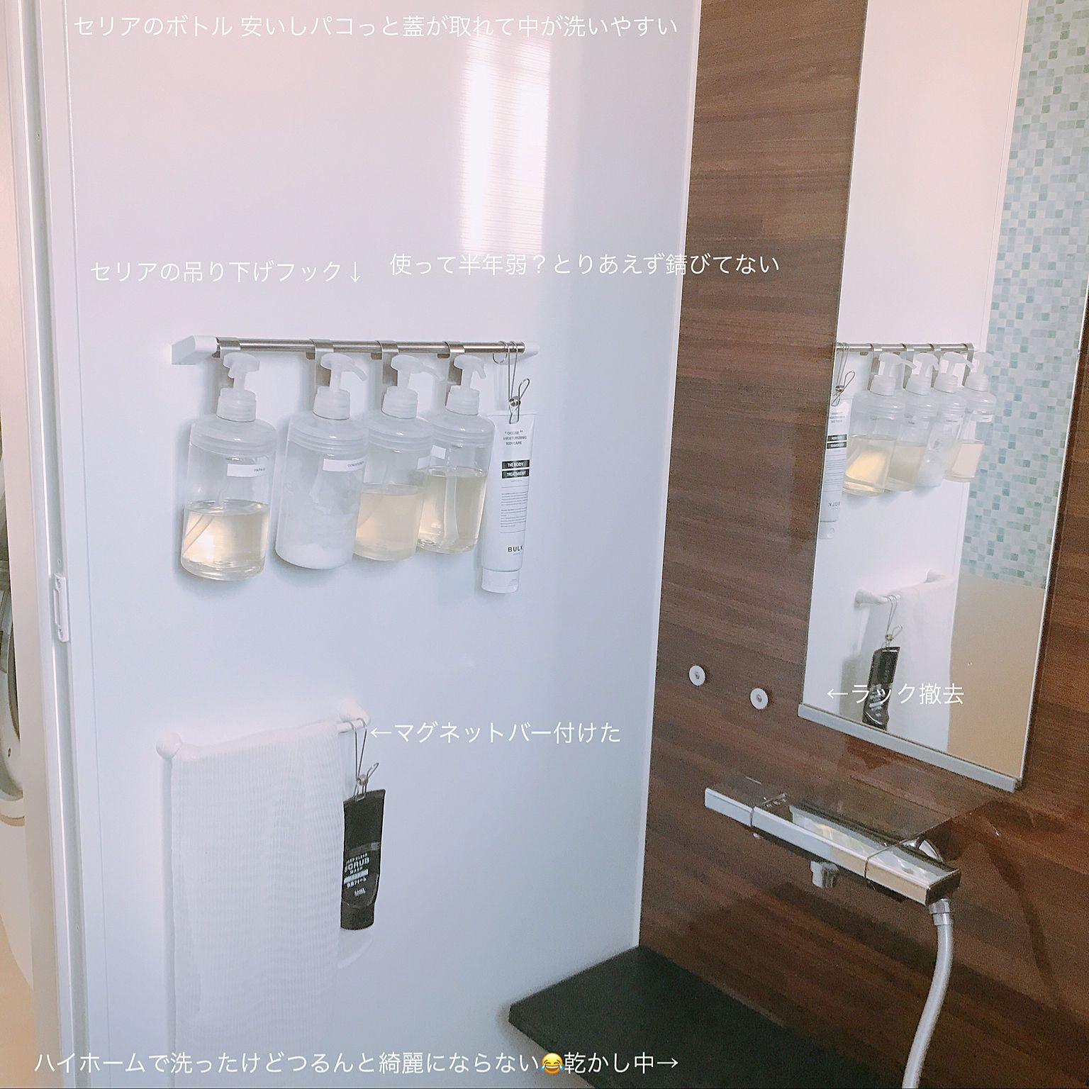 バス トイレ お風呂収納 浴槽 お風呂 セリア などのインテリア実例