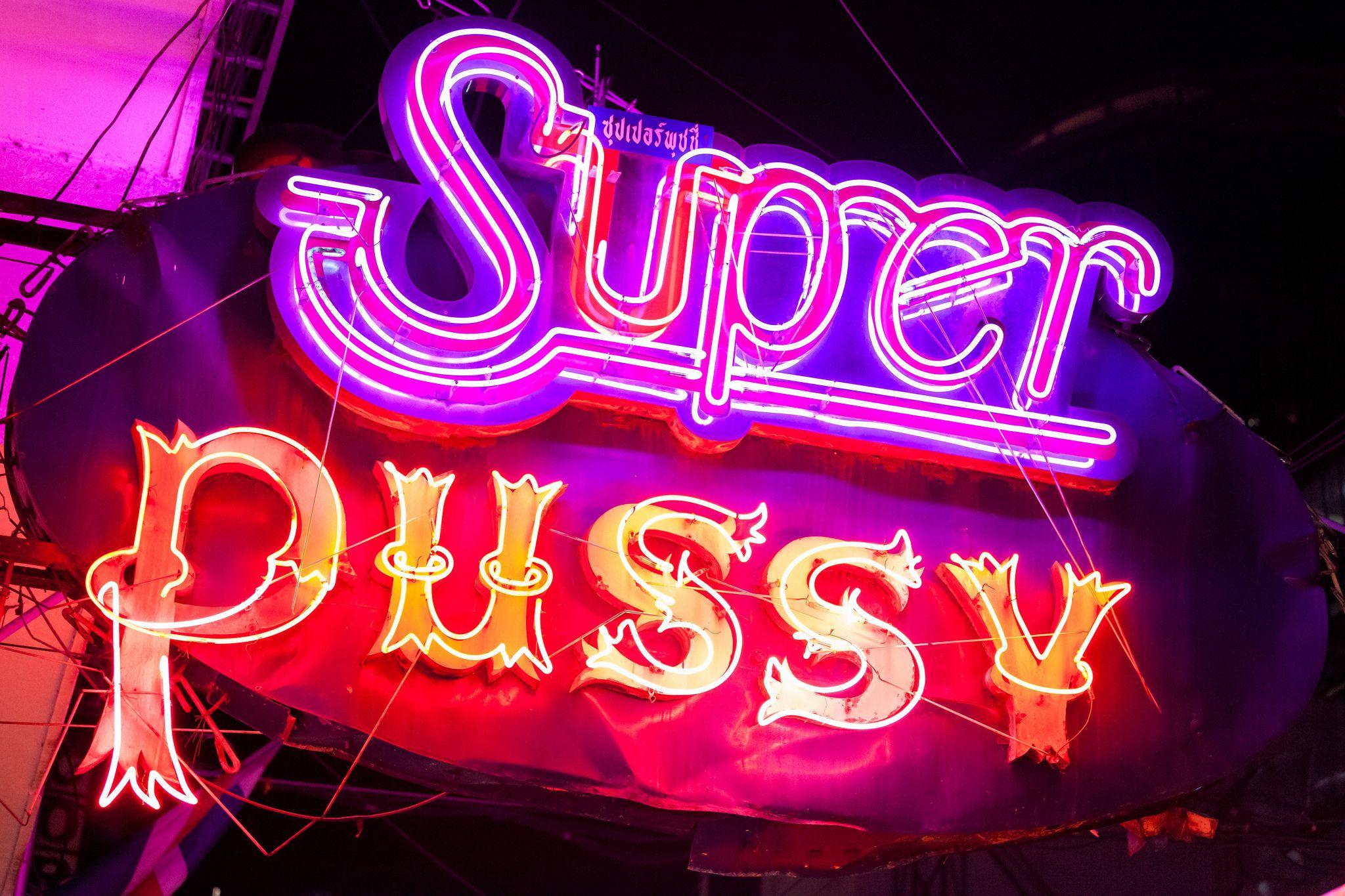 super pussy neon | bangkok thailand, travel photography and bangkok