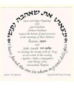 Jewish Wedding Invitation Google Search