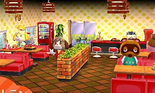Attrayant Animal Crossing Happy Home Designer