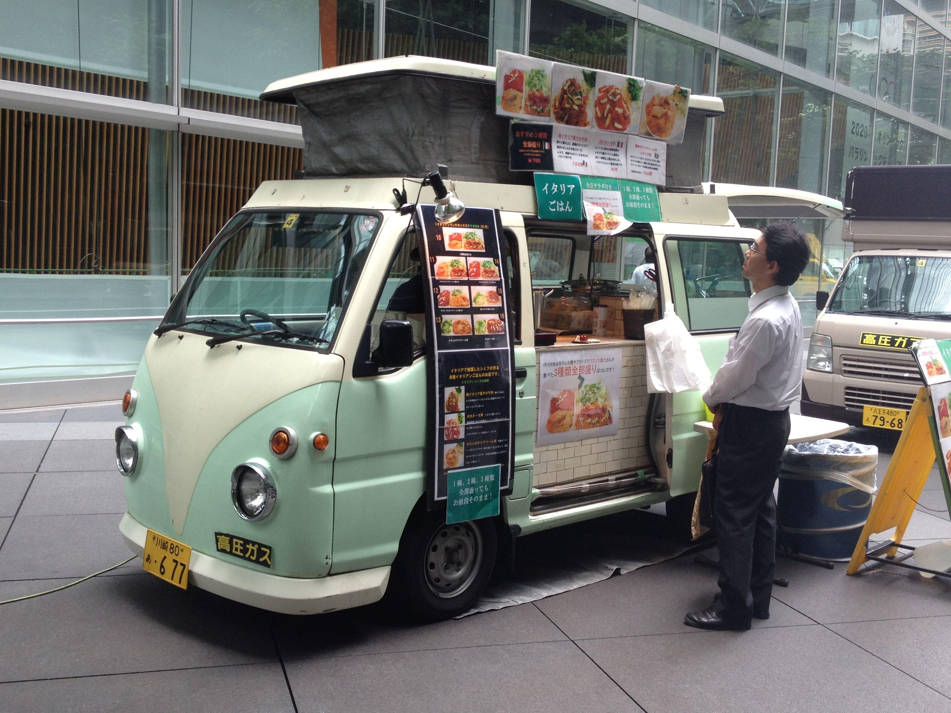 world food trucks near me