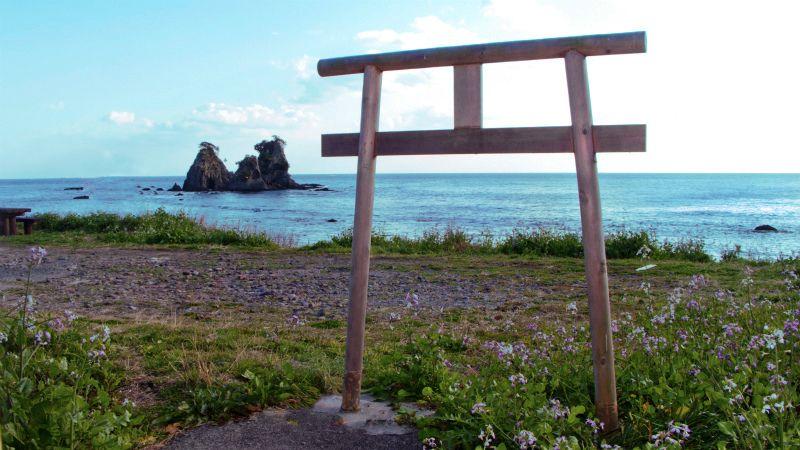Izu Japan