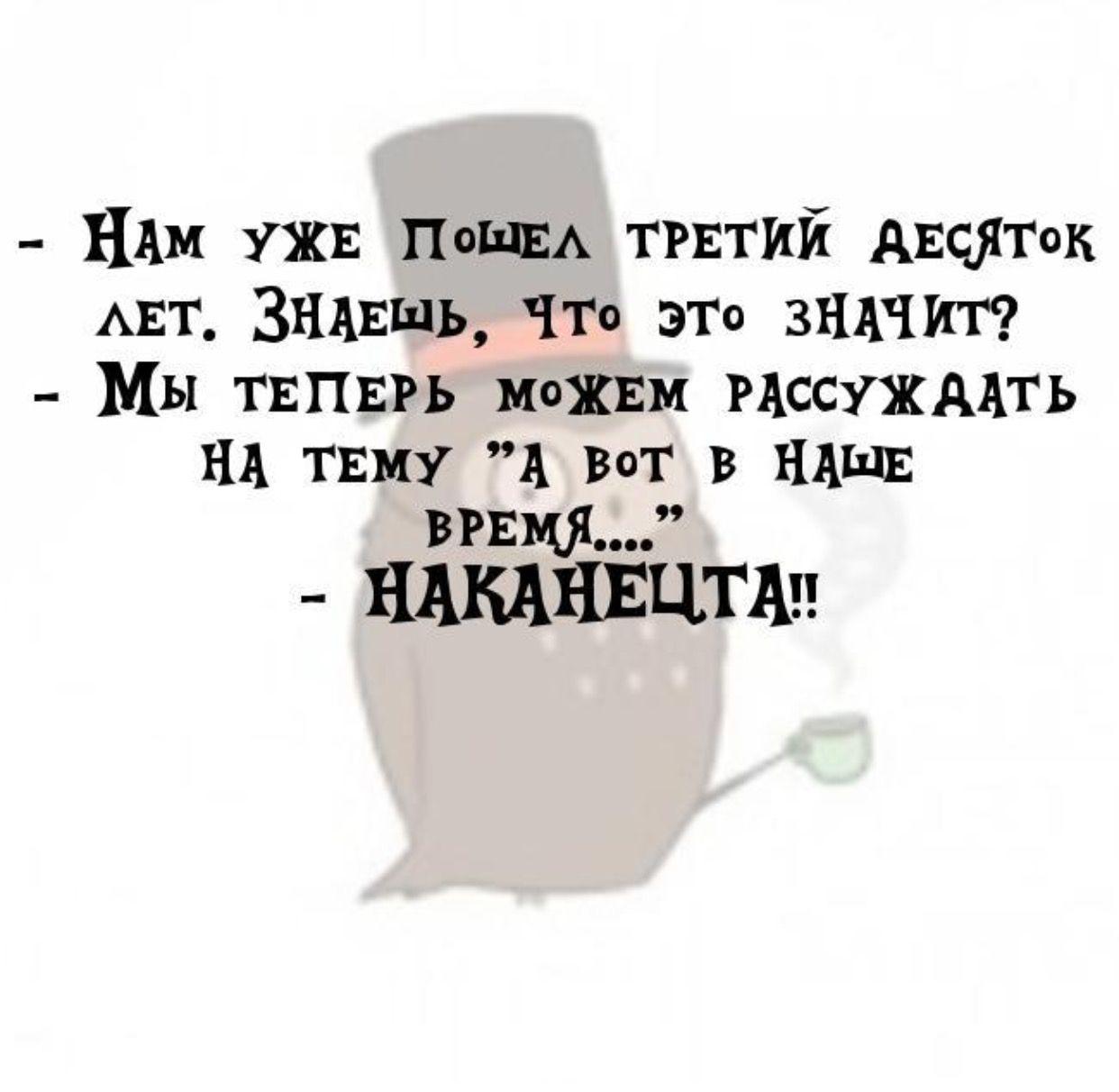 Pin By Anna Revenko On Hi Hi Ha Ha