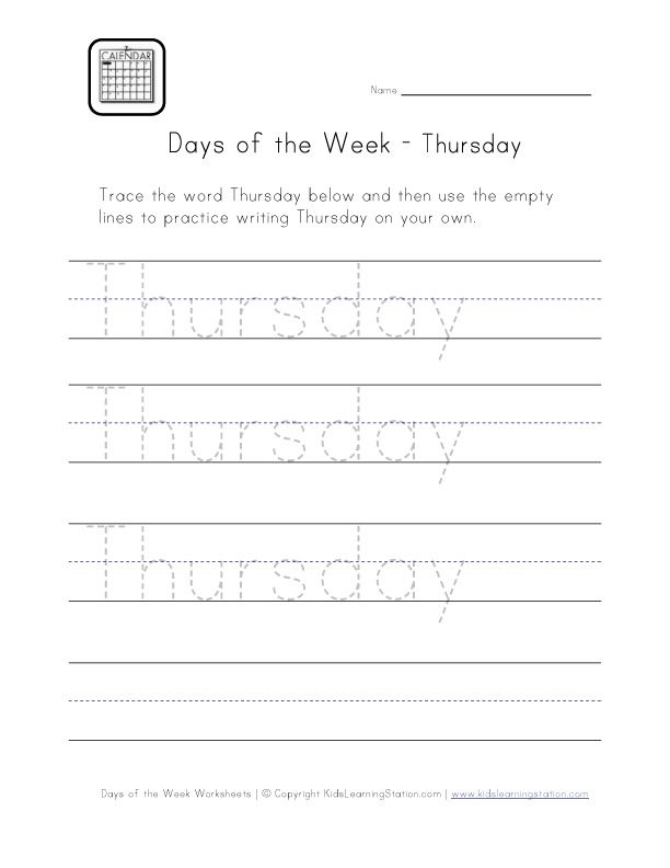 thursday worksheet | homeschool | Pinterest