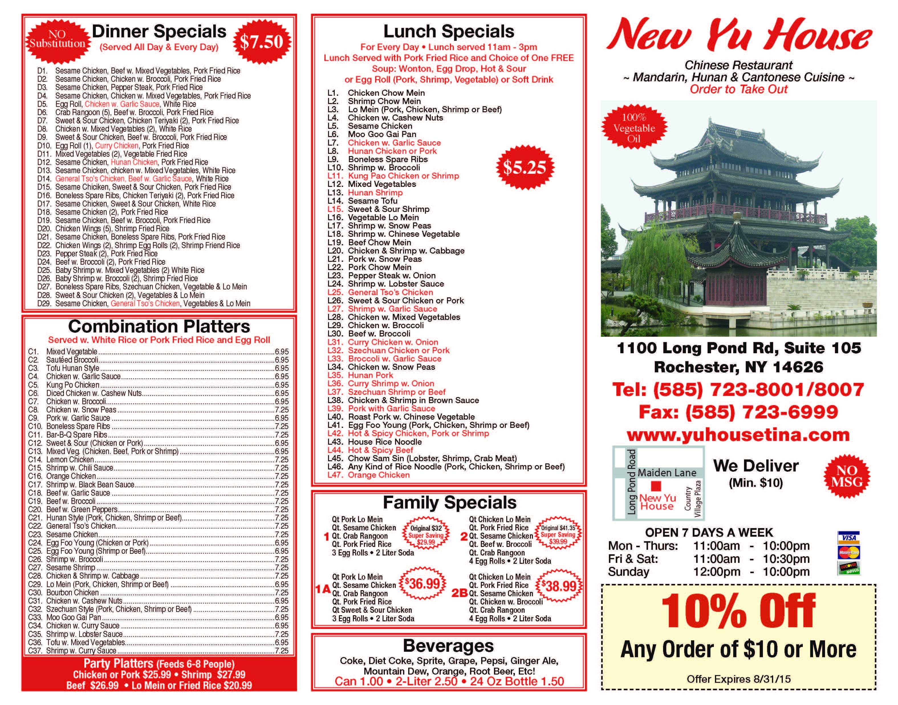 New Yu House Chinese Food Menu And Coupon Greece Ny Rochester