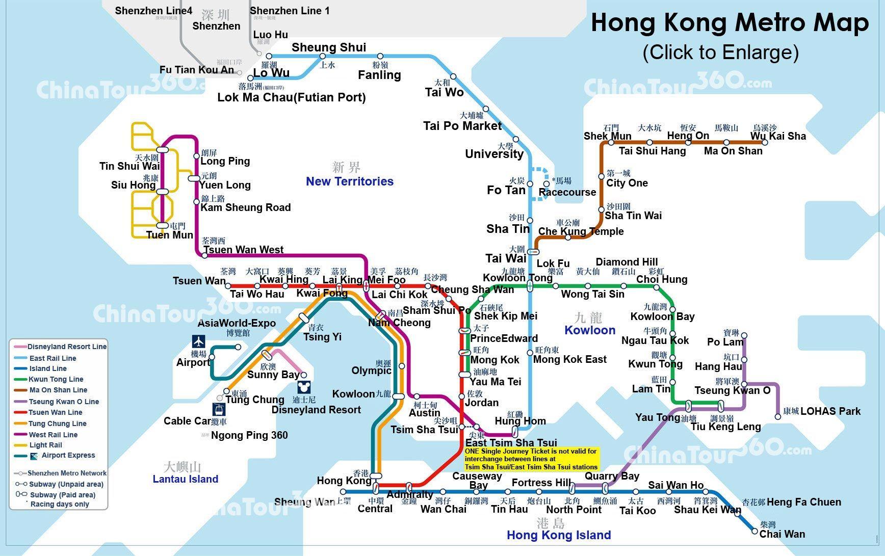 Hong kong hong kong subway map subway trains mrt etc etc hong kong hong kong subway map gumiabroncs Images