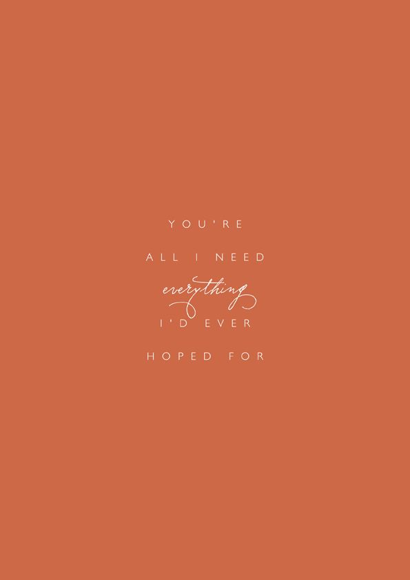 You re all i need worship song