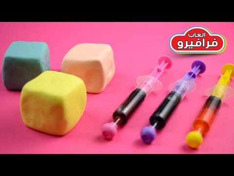 كيف تصنع معجونة الاطفال طريقة عمل الصلصال Convenience Store Products Pill