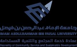 Sanabil Alhassad Events Tech Company Logos Company Logo Sustainable Development