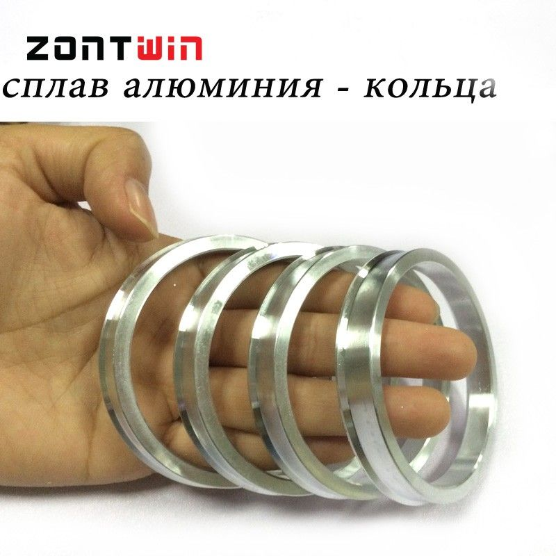Custom Wholes Colored Wheel Center Hub Ring O D 66 80 9 Aluminum Centric