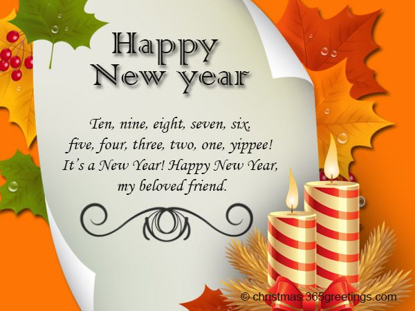 happy new year wishes this new year lets wish our friends and relatives in a creative manner these new year wishes are very easily to make and them